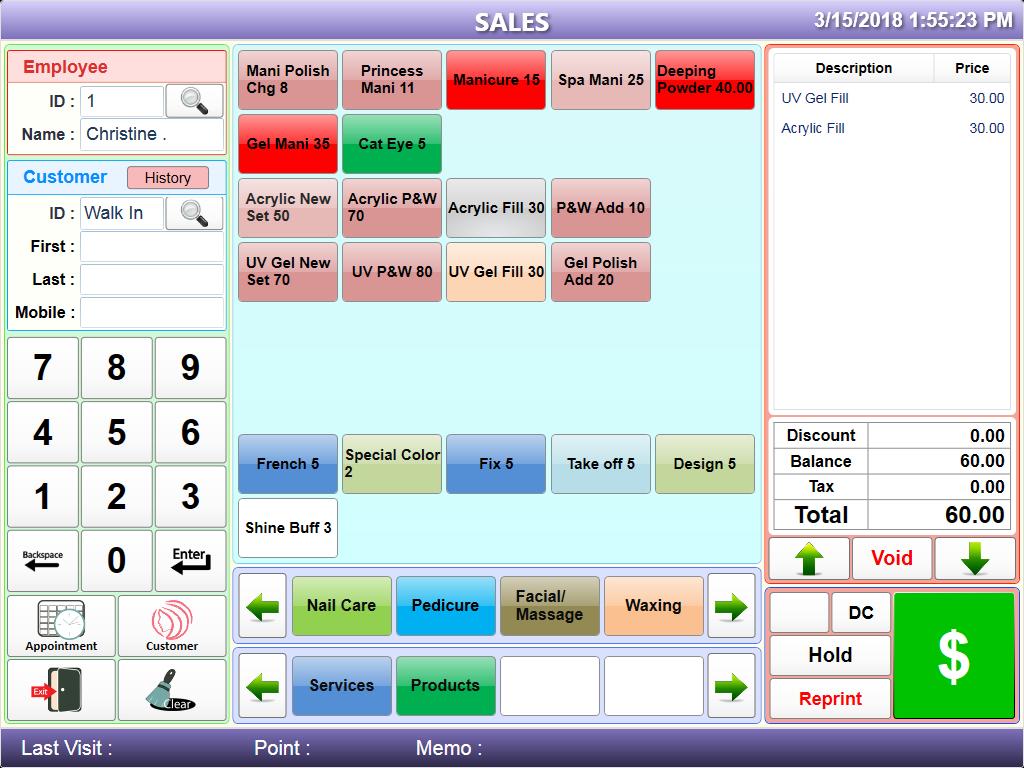 Sale screen